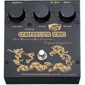 Mars Compressor King SALE