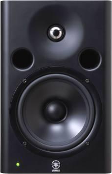 Студийные мониторы Yamaha MSP7Studio